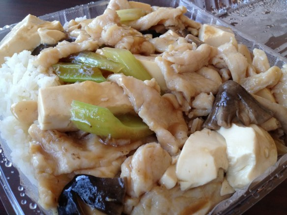 Chicken with bean curd Hung To Seafood