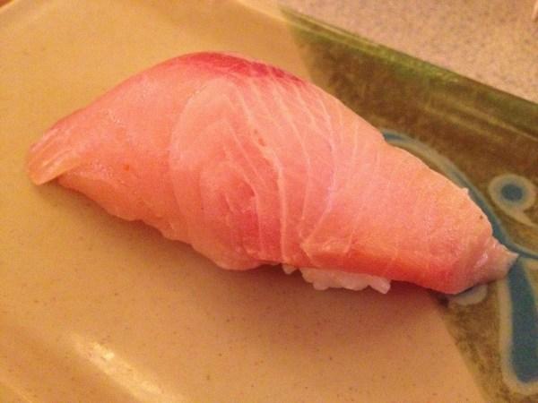 Hamachi nigiri Tenka Japanese Restaurant